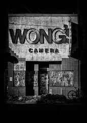 Wong's Camera (thelearningcurvedotca) Tags: briancarson canada canadian ontario thelearningcurvephotography toronto wongs abandoned abstract aged architecture background blackandwhite bnw broken building business camera camerastore city damaged design dirty doorway empty entrance environment exterior film front geometric grunge history landmark light lines minimal monochrome nobody old outdoors outlet pattern perspective photograph photography retail retro shop store street structure texture urban vintage wall window absolutearchitecture awardflickrbest bwartaward bwmaniacv2 bej blackwhitephotos blackandwhiteonly blogtophoto bwemotions cans2s discoveryphotos iamcanadian linescurves noiretblanc torontoist true2bw yourphototips