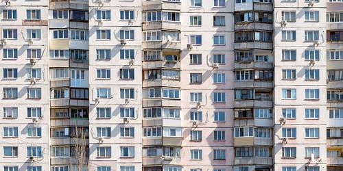 Kyiv. Obolon