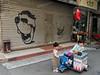 "Little Ice Cream Seller (cowyeow) Tags: graffiti ""streetart"" balloon china street chinese asia asian 香港 hongkong sheungwan city urban composition girl candid cute people storefront shops icecream cart children kids funny portrait"