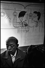 Yamanote Line, JR, Tōkyō-to (GioMagPhotographer) Tags: tōkyōto metrotrain metro old peopleclose eastofthesun leicamonochrom japanproject japan subway tokyo tkyto underground