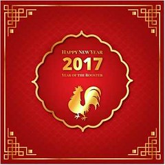 free vector Happy Chinese New Year 2017 with rooster background (cgvector) Tags: 2017 abstract animal art asia background banner card celebration character chicken china chinese circle cock concept culture cut decoration design elegant element festival frame gold golden graphic greeting happiness happy hen holiday illustration lantern new oriental ornament paper pattern prosperity red rooster sign style symbol template traditional vector wallpaper yearbackgroundnewyearhappynewyearwinter2017partydesignanimalchinesenewyearwallpaperchinesecolorhappycelebrationholidayeventhappyholidayschinawinterbackground