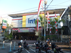 Supermarket Inti (Everyone Sinks Starco (using album)) Tags: semarapura bali building gedung architecture arsitektur supermarket