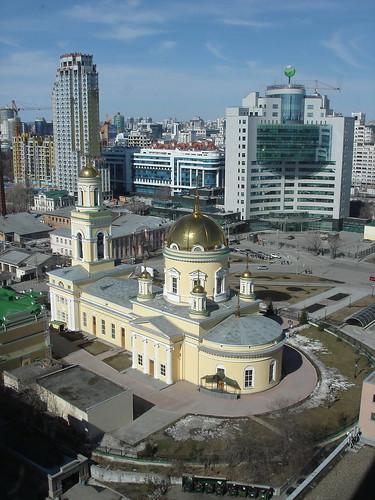 Вид из бизнес-центра Панорама