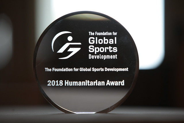 2018 Humanitarian Award Ceremony and Reception