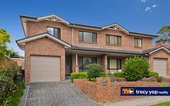 3b Richmond Street, Denistone East NSW