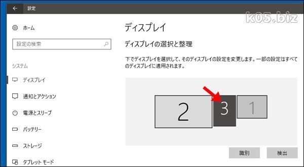 challenge-display04