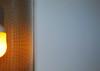 Lumière au tamis (Pi-F) Tags: tamis lumière ampoule light grille abstrait minimaliste minimalisme éclairage texture fer métal verre