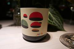 2016 Jauma 'Ralph's Vineyard' Clarendon Grenache, McLaren Vale, Australia (loustejskal) Tags: london england unitedkingdom oad2018 oadweek2018 opinionatedaboutdining food finedining wine