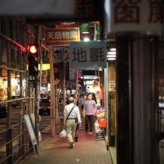 Hong Kong (peter.heindl) Tags: hong kong street night nightshot available light