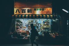 東京隨拍|Olympus E-PL9 (里卡豆) Tags: minatoku tōkyōto 日本 jp panasonicleicadg12mmf14 panasonic leica dg 12mm f14 epl9 東京