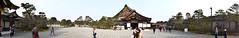 photo - Ninomaru Palace, Nijo Castle (Jassy-50) Tags: photo kyoto japan nijocastle nijo castle fortress unescoworldheritagesite unescoworldheritage unesco worldheritagesite worldheritage whs ninomarupalace ninomaru palace