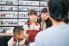 DSCF6658 (August Huang) Tags: fujifilm xe2 xf35mmf14r august augusthuang 奧格 taiwan 寶貝女兒 寶貝兒子 people