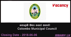 Laborer – Colombo Municipal Council (Jobary.LK) Tags: government jobs all govt best job search application vacancies websites