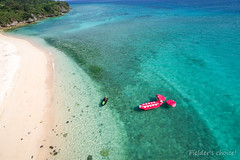 IMGP5618 (Nature Photo with PENTAX) Tags: sea ocean blue sesoko beach landscape nature boat marine sports reaf sand 海 風景 瀬底 マリンスポーツ ペンタックス pentax
