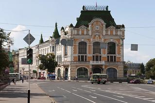 Gorkij (Nizjnij Novgorod) 1.10, Russia