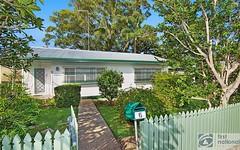 6 Spring Avenue, Goonellabah NSW