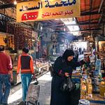 Suq en Trípoli, Líbano. thumbnail