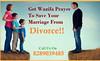 Powerful Wazifa to Save My Marriage (duaforlostlove) Tags: powerful wazifa save my marriage from divorce