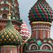 Símbolo de Moscou e da Rússia