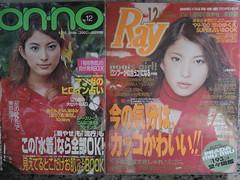 上原多香子non-no2001.6+RAY1999.12日文原版雜誌封面