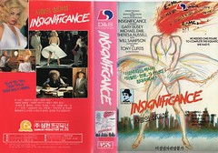 "Seoul Korea vintage Korean VHS cover art circa 1989 for Nicolas Roeg film ""Insignificance"" - ""Faux Marilyn"" (moreska) Tags: seoul korea vintage vhs cover art 1989 artfilm insignificance nicolas roeg oldschool retro marilyn monroe sketch blonde seductive hangul graphics fonts english videocassette rentalera skyline clamshell collectibles hobbies archive museum rok asia"