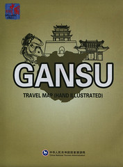 Gansu Travel Map (Hand Illustrated); 2015, Northwest China (World Travel Library - collectorism) Tags: gansu travelmap map karte plan carte 2015 travelbrochurefrontcover frontcover china brochure world library center worldtravellib holidays tourism trip touristik touristisch vacation countries papers prospekt catalogue katalog photos photo photography picture image collectible collectors collection sammlung recueil collezione assortimento colección ads gallery galeria touristische documents dokument broschyr esite catálogo folheto folleto брошюра broşür
