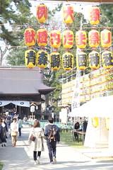 A festival at the shrine (しまむー) Tags: fujifilm xe2 ebc fujinon 55mm f18 happy sakura hirosaki castle お花見 弘前城