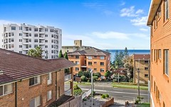9/14-16 Corrimal Street, North Wollongong NSW