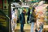 CNV000012 (雅布 重) Tags: akihabara 2018 street nikon f100 nikkor 50mm f14d tudorcolors xlx200 film snap japan tokyo