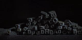 Low Key Letters
