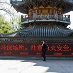 Longhua Pagoda, Shanghai, China thumbnail