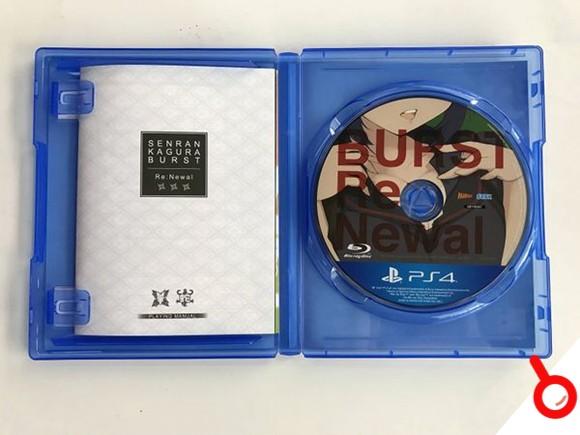 《閃亂神樂Burst Re:Newal》限定版「波瀾胸涌DX包」開箱