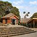 The main visitor centre in Nyungwe National Park, Rwanda