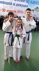 """pervenstvo-rossii-po-karate-2018-20 • <a style=""""font-size:0.8em;"""" href=""""http://www.flickr.com/photos/146591305@N08/27983044638/"""" target=""""_blank"""">View on Flickr</a>"""