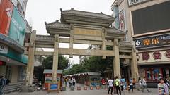 張掖 (hanming_huang) Tags: china gansu zhangye