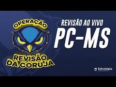 Concurso PC-MS - Operação Revisão da Coruja | Ao vivo (portalminas) Tags: concurso pcms operação revisão da coruja | ao vivo