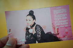 R0011514 (Stanley 之♥光&影♥) Tags: 安室奈美惠 finally namieamuro namie amuro 演唱會 finally演唱會 安室 奈美惠 namieamurofinaltour2018finally