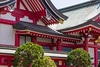 Koya Akagi VI (ColinParte) Tags: shinto shrine temple japan religion shimmatsudo matsudo koya akagi torii