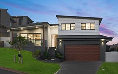 4 Horizons Parkway, Port Macquarie NSW