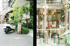 右舍咖啡 (Latte Coke) Tags: 135film agfa fzuiko117f32mm negativefilm olympus peneed vistaplus200