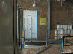 Крим, Ай-Петрі, Канатна дорога InterNetri Ukraine 2009 661