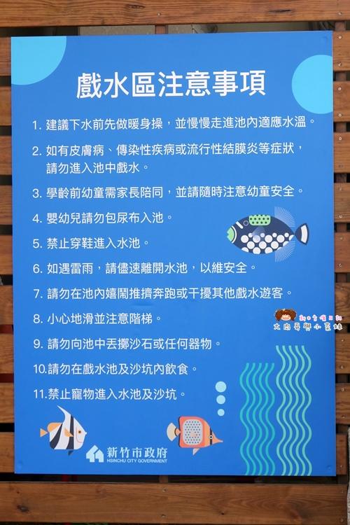 南寮旅遊服務中心 親子沙灘戲水區 (13).JPG