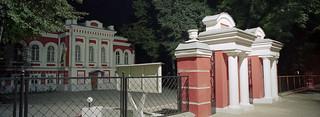 Hlukhiv National Pedagogical University