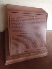 DSC01495 (honzík m.) Tags: india agra fatherpur sikri