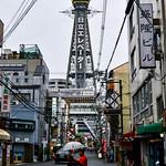 Osaka-134 thumbnail
