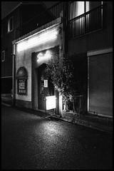 Higashimukojima, Sumida-ku, Tōkyō-to (GioMagPhotographer) Tags: tōkyōto ricohgr sumidaku night higashimukōjima storefront afterdark japanproject japan signs higashimukjima tokyo tkyto