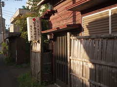 Tsuruma#2 (tetsuo5) Tags: 大和市 鶴間 yamato tsuruma dmcgx8 lumixg20mmf17