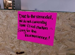 Fried chicken inconvenience :( (l_dawg2000) Tags: 2018remodel cordova delicatesen grocery grocerystore healthbeauty kroger labelscar marketplace meats memphis pharmacy produce remodel retail scriptdécor shelbycounty supermarket tennessee tn trinitycommons cordovamemphis unitedstates usa