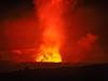 Kilauea eruption, Volcanos National Park, Hawaii (niallfritz) Tags: hawaii volcano kilauea eruption lava coth5 ngc npc