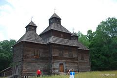 Музей в Пирогові Церкви InterNetri Ukraine 168